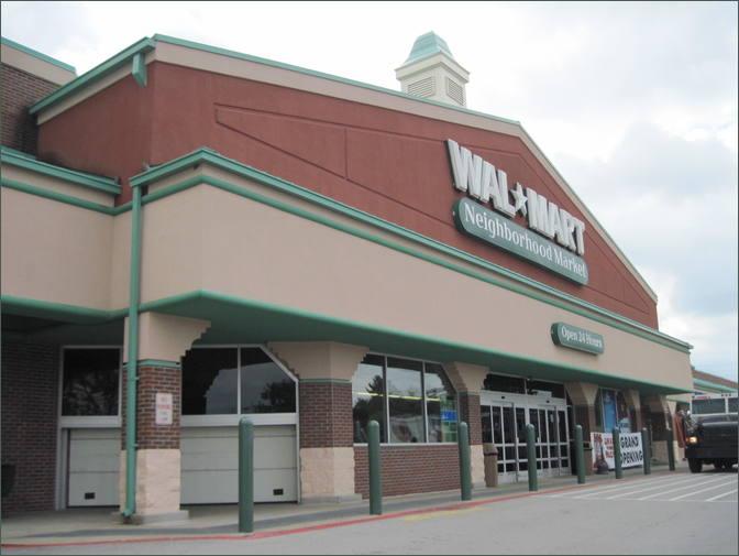 Blankenbaker Plaza, Louisville, ,